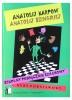 Szkolny podręcznik szachowy. Kurs podstawowy